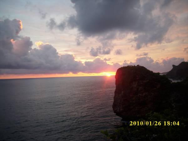 Pantai Baru Di Gunung Kidul Yogyakarta