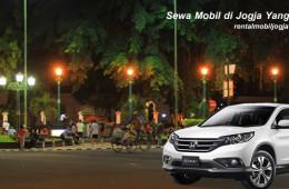 Rental Mobil di Jogja yang Murah Terbaru