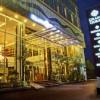 Hotel Grand Tjokro