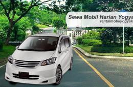 Rental Mobil Yogyakarta Luar Kota Propinsi tanpa / Plus SopirNo ratings yet.