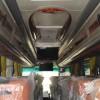 Interior Bus Jogja