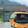 Sewa Microbus Di Jogja
