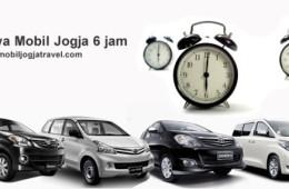 Sewa Mobil Jogja 6 Jam 12 Jam 24 Jam Mingguan Bulanan TahunanNo ratings yet.