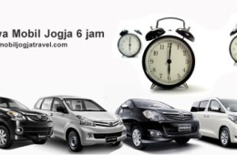 Sewa Mobil Jogja 6 Jam 12 Jam 24 Jam Mingguan Bulanan Tahunan