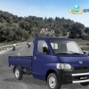 Renta Pick Up Jogja