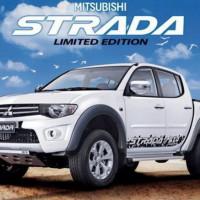 Rental Sewa Strada Jogja : Mitsubishi Triton VGT AdventureNo ratings yet.