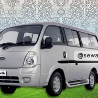 Rp.50Rb Sewa Travello Jogja : Rental Mobil KIA 12 – 20 Seat			No ratings yet.