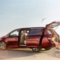 Rental mobil Sewa Odyssey Jogja Solo : Honda All New 2018No ratings yet.