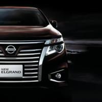 "Sewa Elgrand Jogja ""MPV Nissan Terbaru 2018""No ratings yet."
