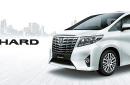 10 Alasan untuk Memilih Toyota Alphard Transformer 2017