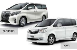 Perbedaan Alphard Dan Nav 1 : Mobil MPV Mewah